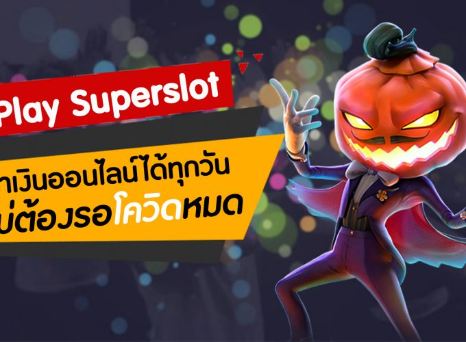 Play Superslot
